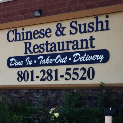 chinese and sushi restaurant