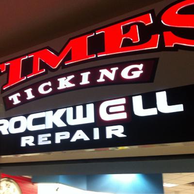rockwell repair