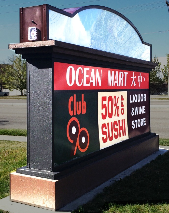 Why Choose a Monument Sign?
